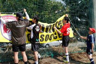 埼玉のCPサッカークラブの運営のイメージ